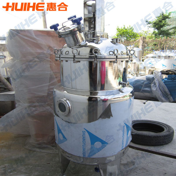Stainless Steel Reactor for Sale (300L)