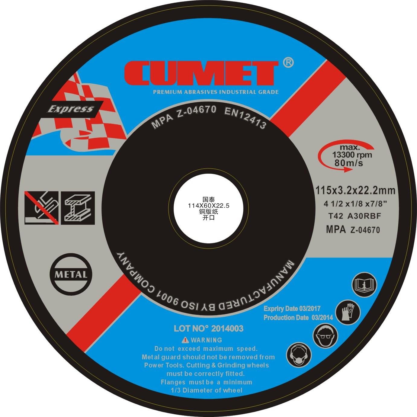 Depressed Center Cutting Disc for Metal (115X3.2X22.2mm) Abrasive with MPa Certificates