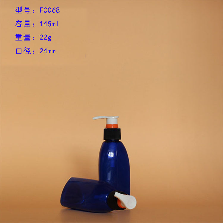Shampoo and Bodywash Plastic Pet Bottles