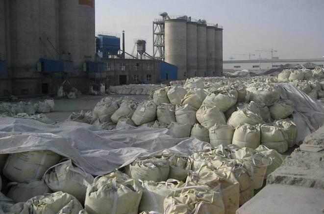 Ordinary Portland Cement : China ordinary portland cement p o r