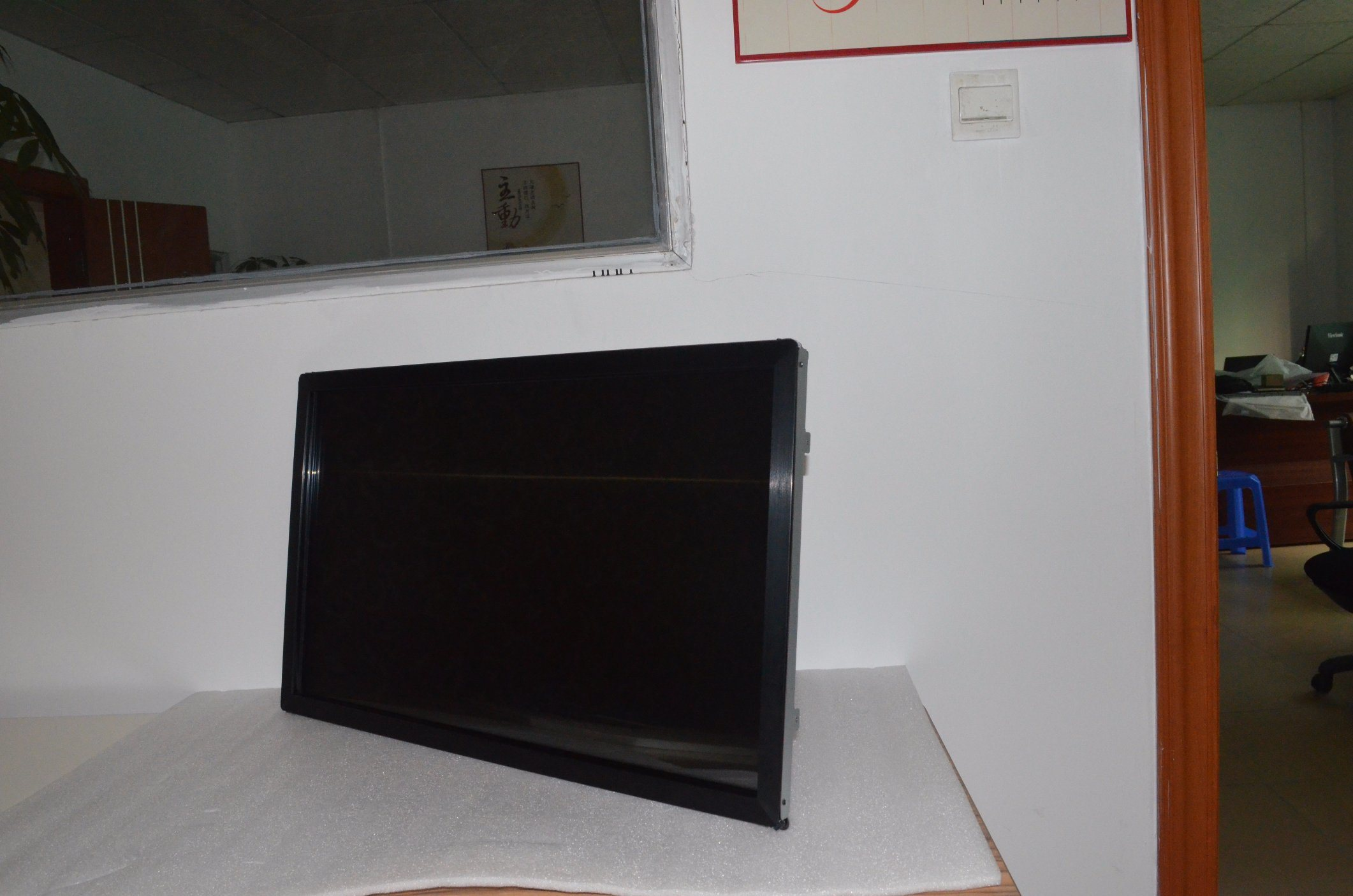 32 Inch Capacitive Touch (Android) Touch Kiosk
