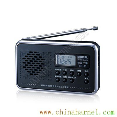china fm am 2 bands portable radio fm yx002 china fm. Black Bedroom Furniture Sets. Home Design Ideas