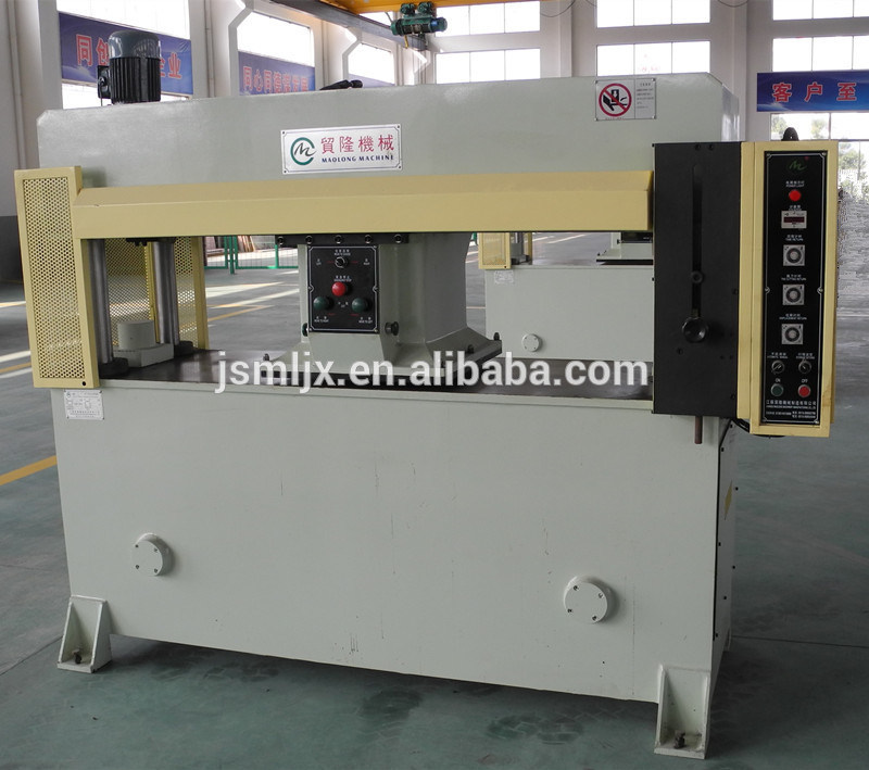 Hydraulic Gantry Moving Cutting Machine