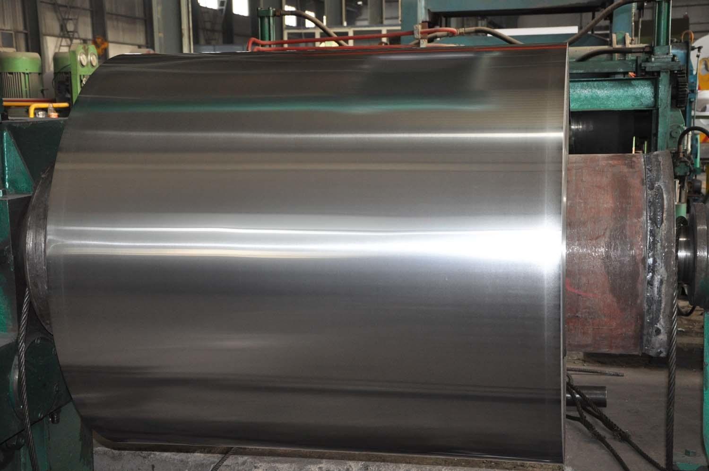 Aluminum Coil (1000Series)