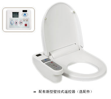 China electronic bidet toilet seats china automatic body cleaning toilet seat electronic - Automatic bidet toilet seat ...