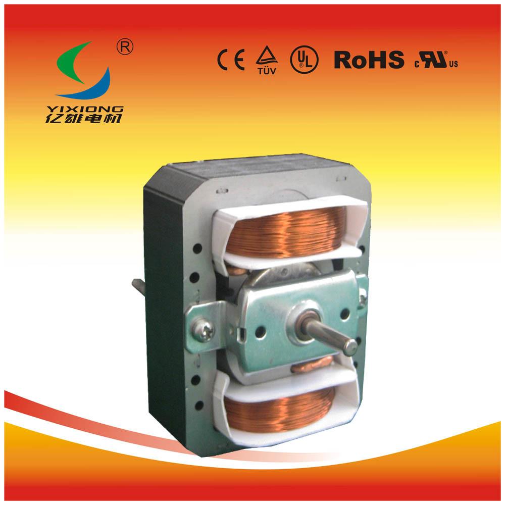 Kitchen Aspirator Fan Motor (YJ84)