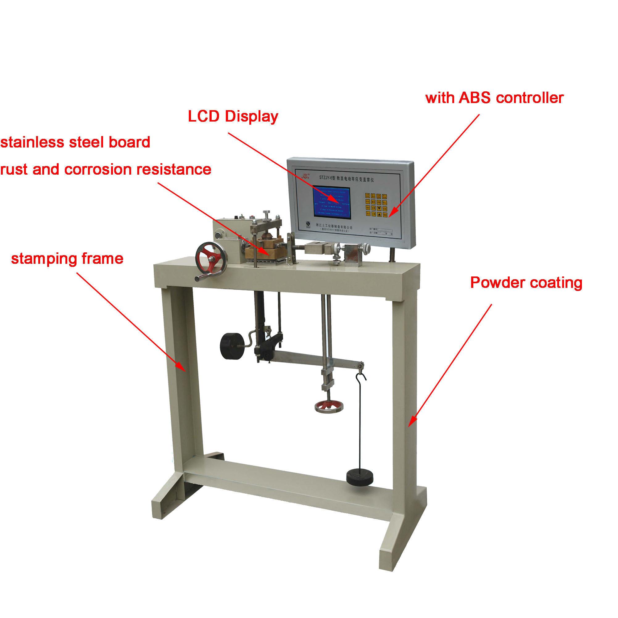 Digital Electric Strain Direct Shear Apparatus