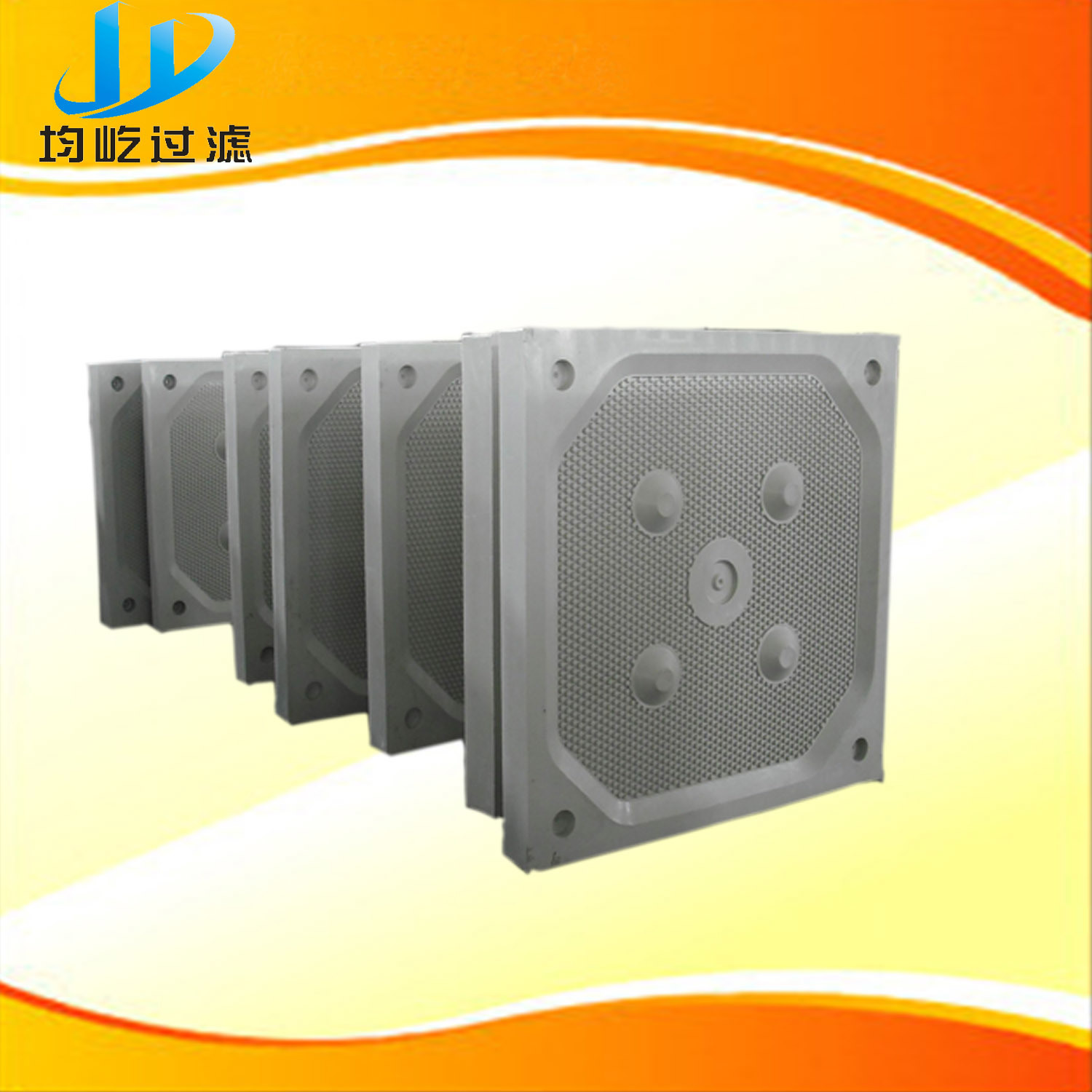 Sealed Filter Plate for Filter Press
