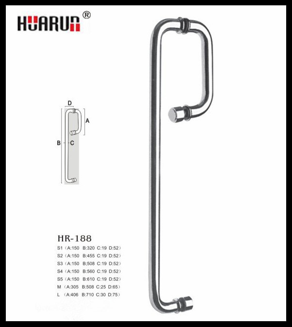 Shower Room Door Handle (HR-188)