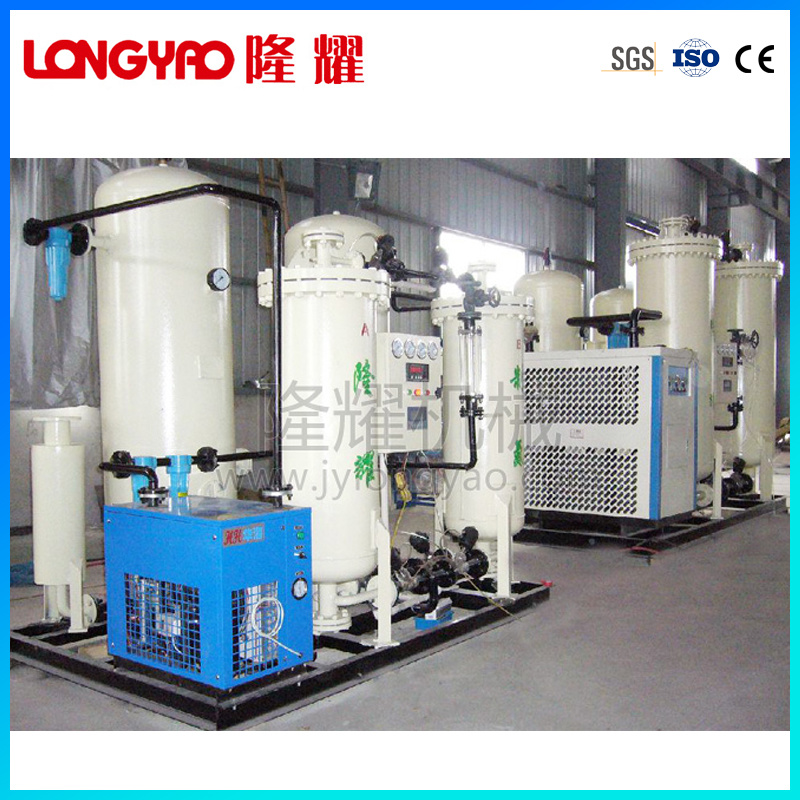 High Purity Nitrogen Generator for Industry