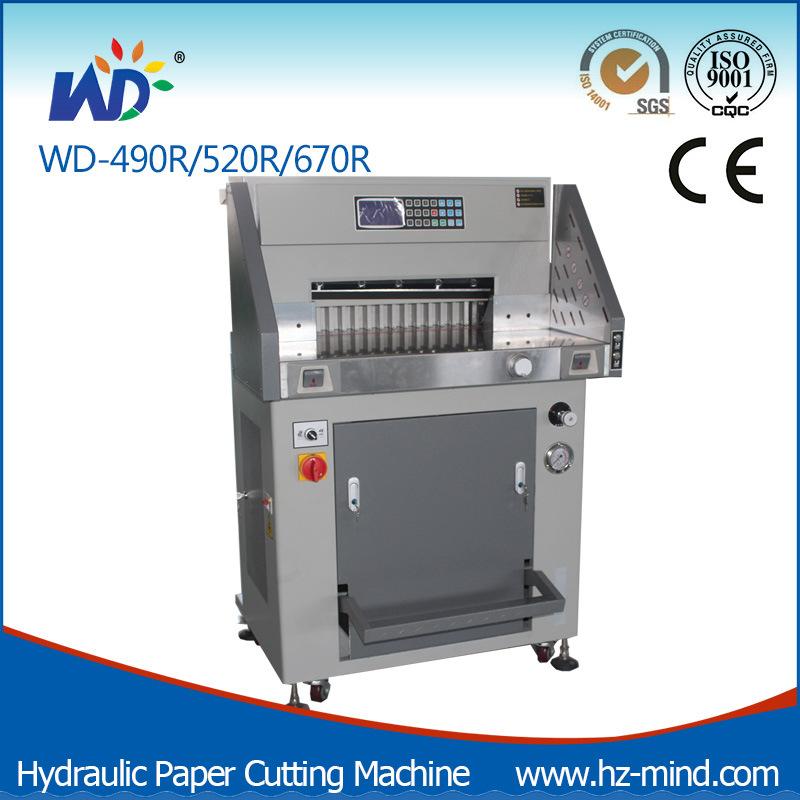 Heavy Duty (WD-520R) 80mm Hydraulic Program-Control Paper Cutting Machine