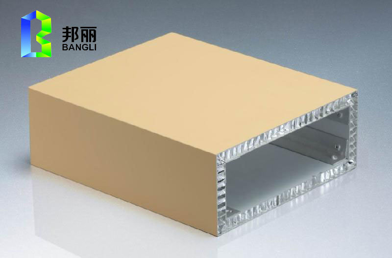 Aluminum Honeycomb Sandwich Panel Curtain Wall Panel Decoration Material Honeycomb Plate