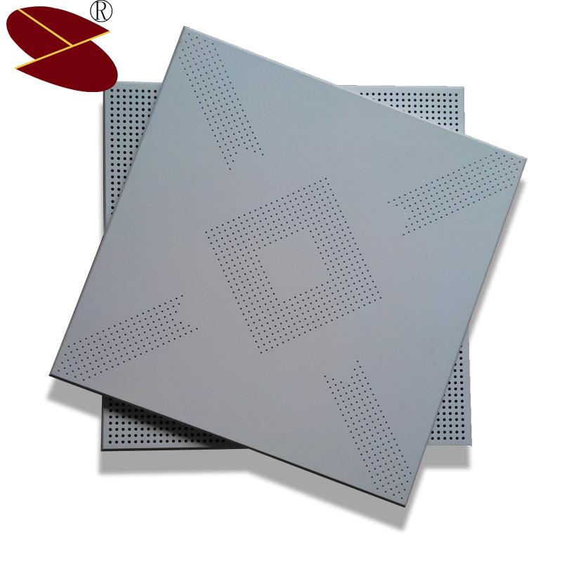 China Manufacture Office Interior Decoration of Aluminum Ceiling Tiles