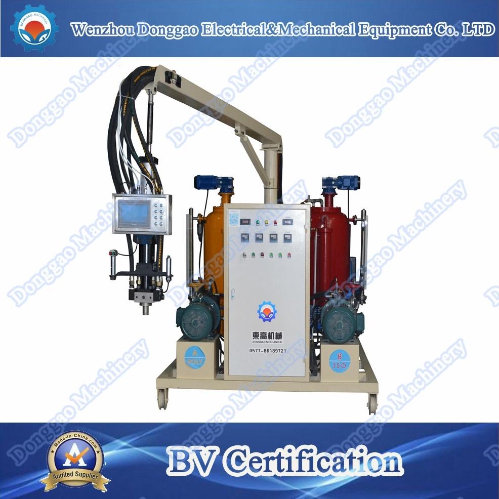 High Pressure Polyurethane Foaming Machine