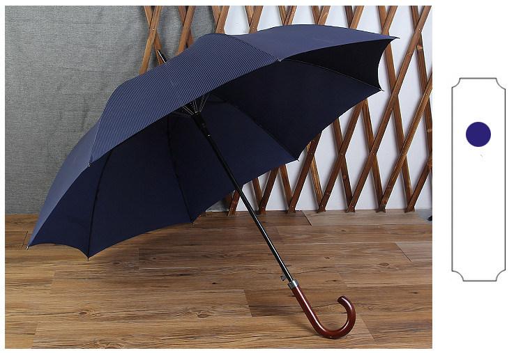 Wood Bending Hook Super Long Handle Automatic Umbrella Business Men′s Straight Bar Anti Riot Umbrella