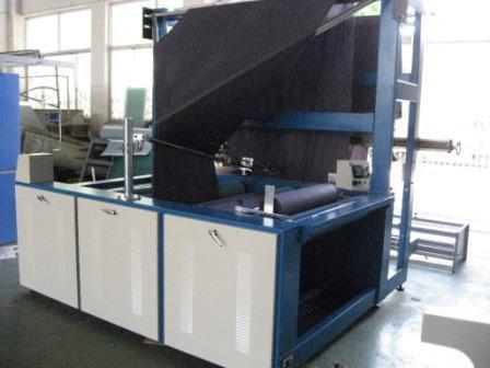 Rh-2100 Automatic Fabric Double Folding Machine
