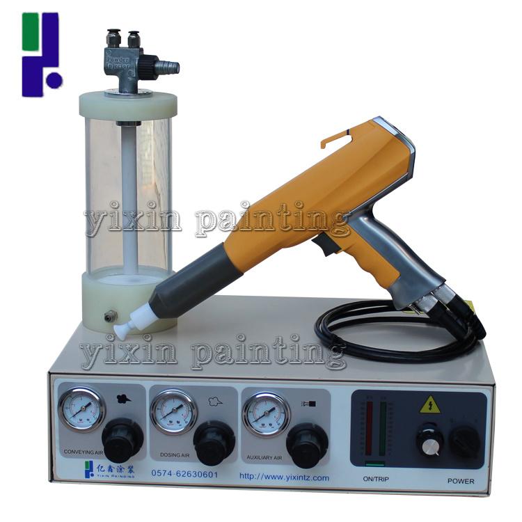 Laboratory of Spraying Machine (YX-059)