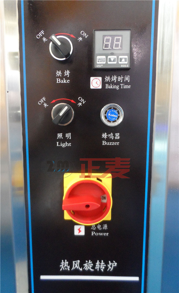 32 Trays Gas Rotary Oven (ZMZ-32M)