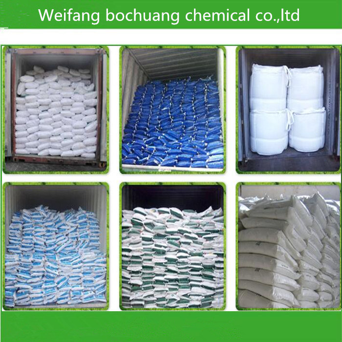 Factory Price Magnesium Sulphate Anhydrous