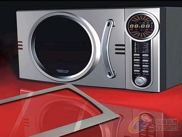 Kitchen Appliance Usage Toughened Glass