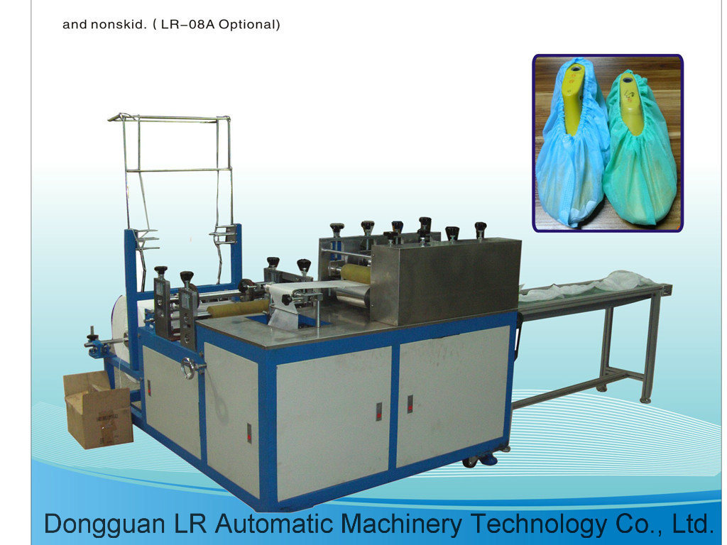 Disposable Nonwoven Boot Cover Shoe Cover Making Machine