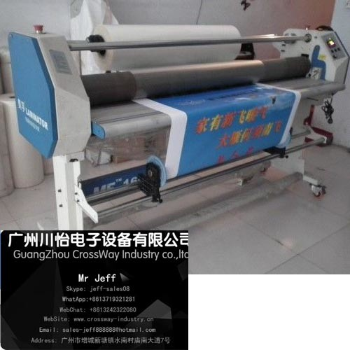 Roller Hot Laminator with High Speed Laminating Photos 1.6m