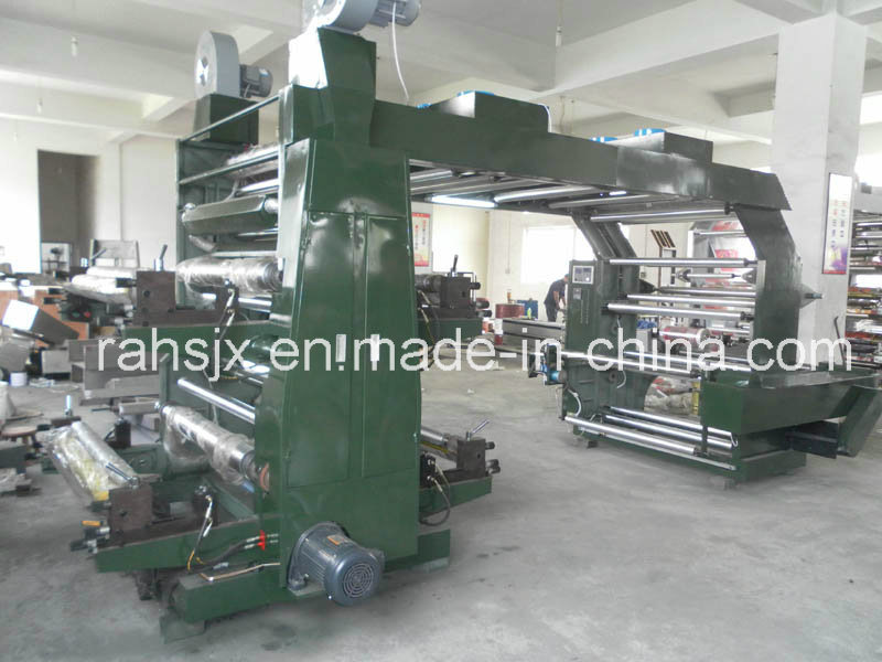 High Precision 1600mm Flexo Printing Coating Paper Machine
