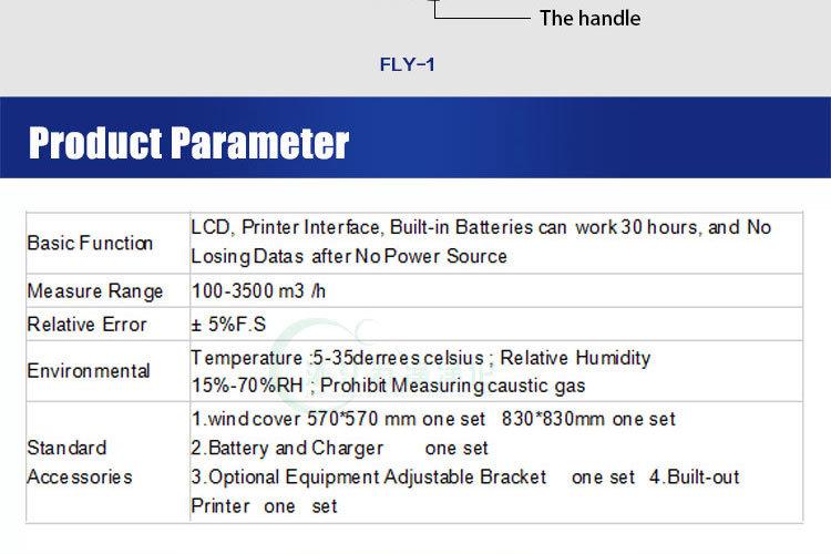 Air Flow Capture Hood LCD Display Fly-1b