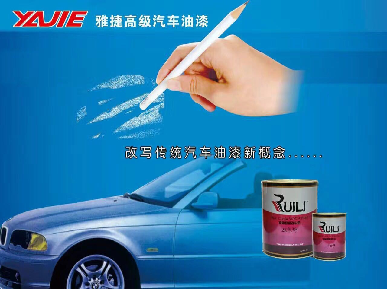 Good Gloss Clear Coat Car Paint Usage Fast Drying 2k Varnish