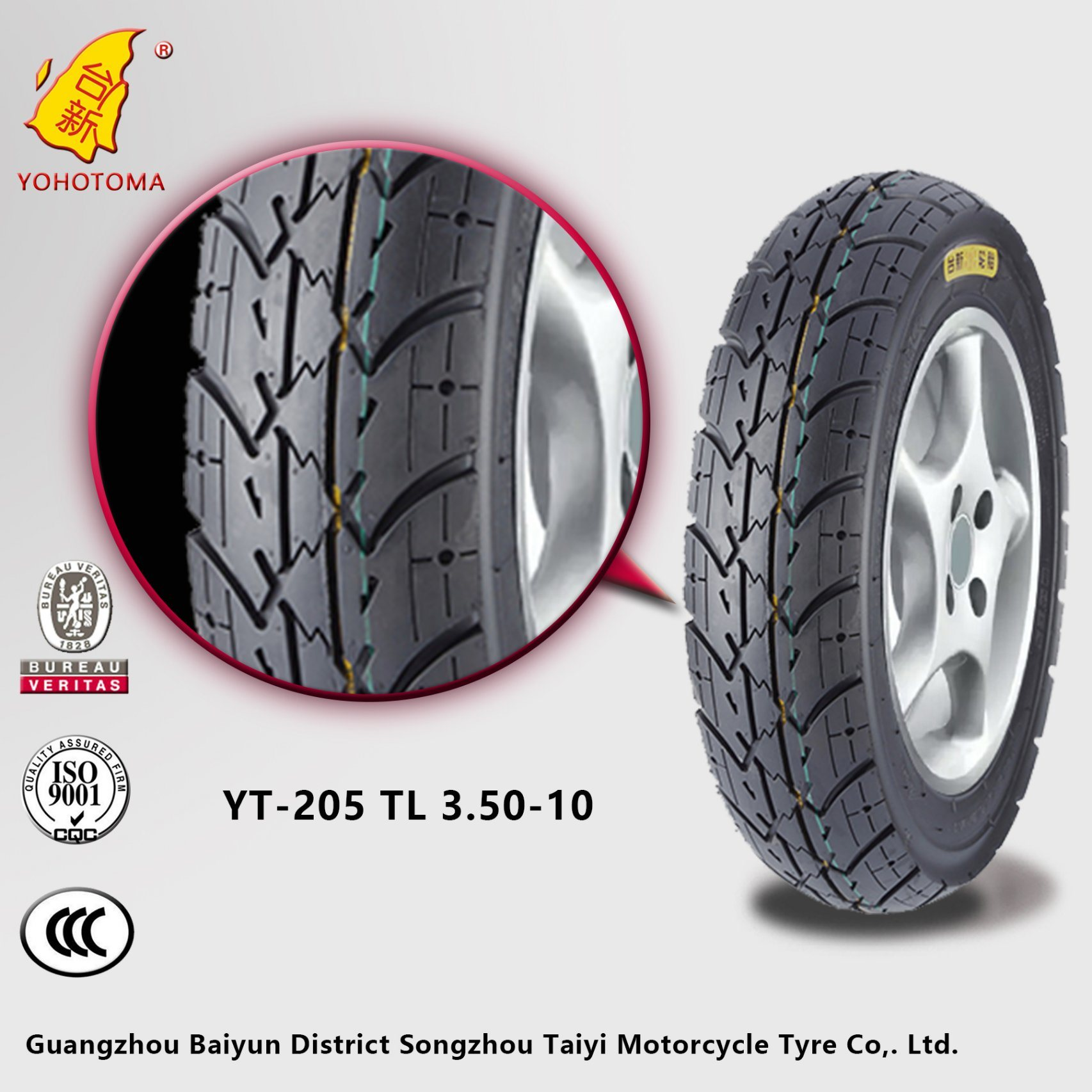 High Quality Low Price Motor/Bicycle Tyre (YT1) 350-10 YT-205 TL
