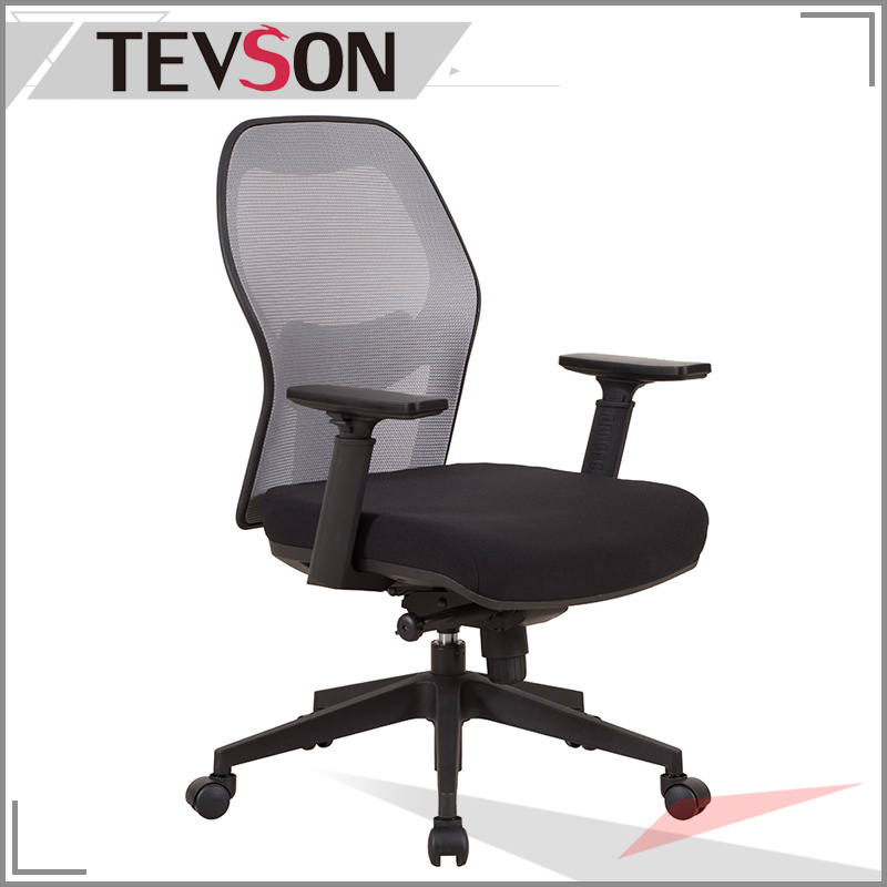 Modern Chair for Office or Bank