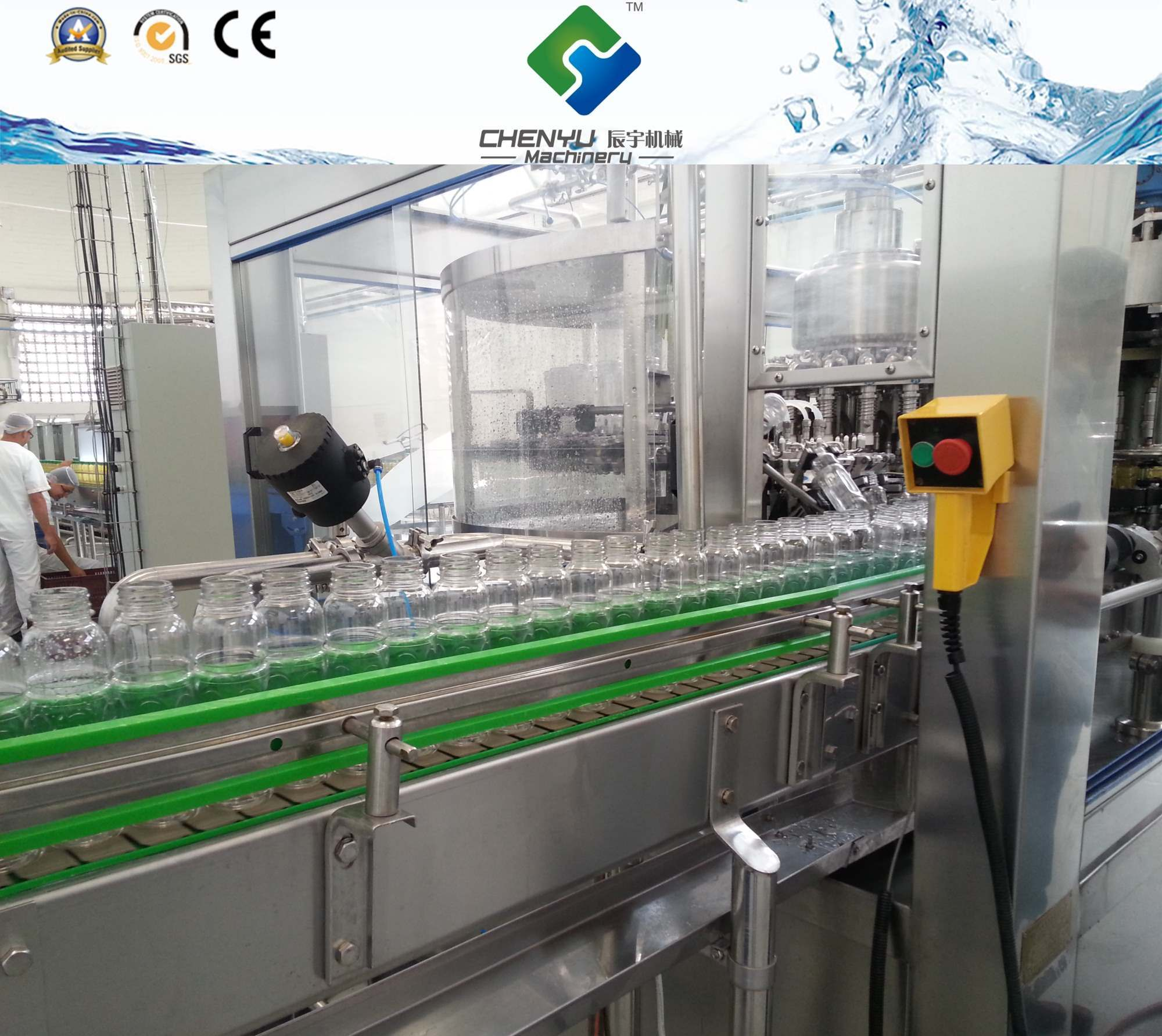 Rcgf18-18-6 Automatic Bottling and Filling Machine