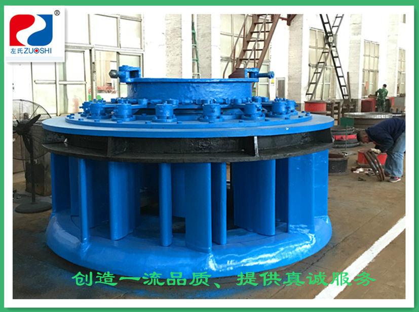 Hanging Type Vertical Hydro Generator