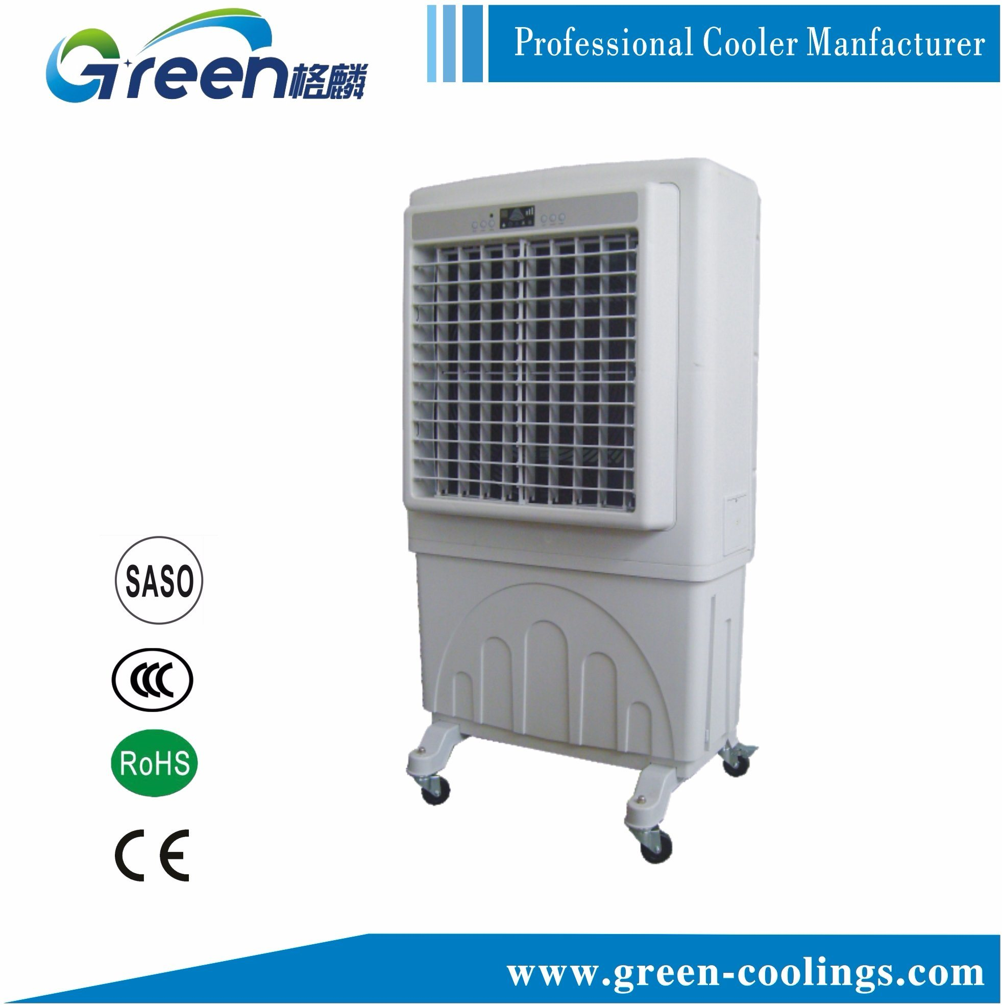 Air Cooler Gl07-ZY13A