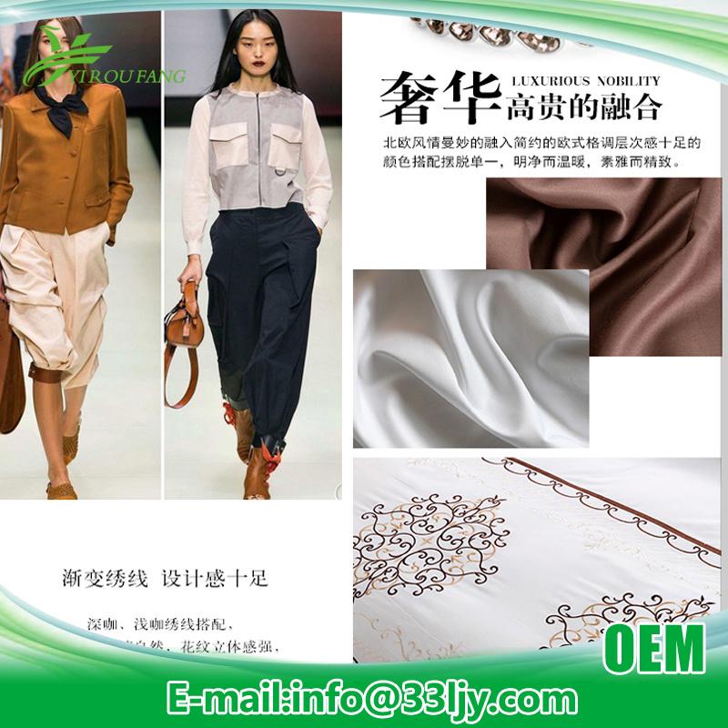 Factory Sale Cheap 80s Comforter Sets for Patio