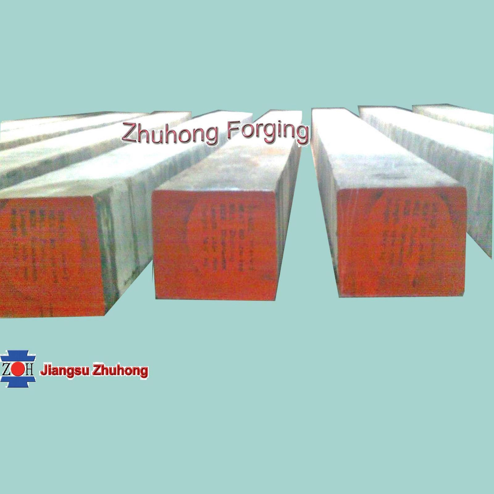 Forged Bars of Carbon Steel and Alloy Steel