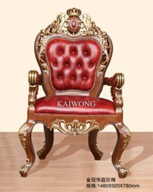 China Hand Craft Luxury King Chair Leather EK001 China