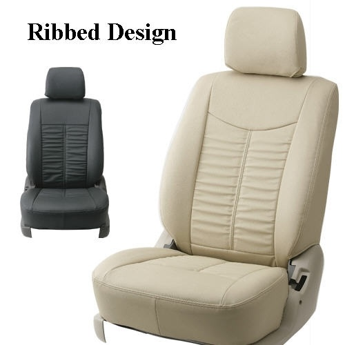 China Leather Car Seat Cover