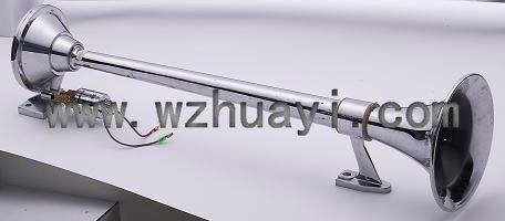 Auto Horn/ Car Horn (HY-CH03)