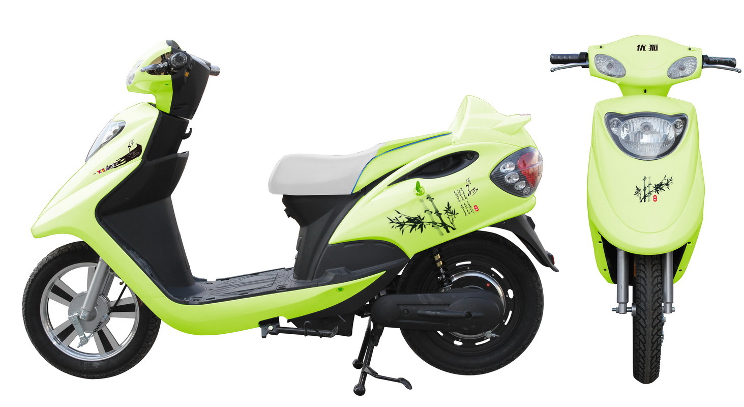 Electric Scooter With 350w Motor China Electric Scooter