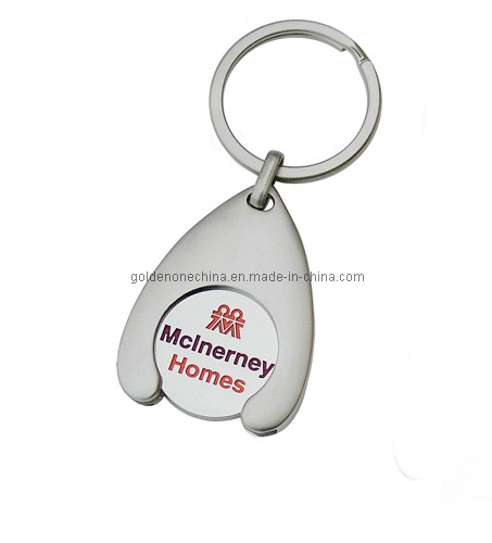 Personalized Trolley Coin Keychain (CH01)