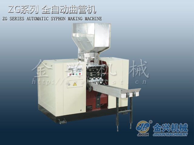 Automatic Drinking Straw Bending Machine (ZG)