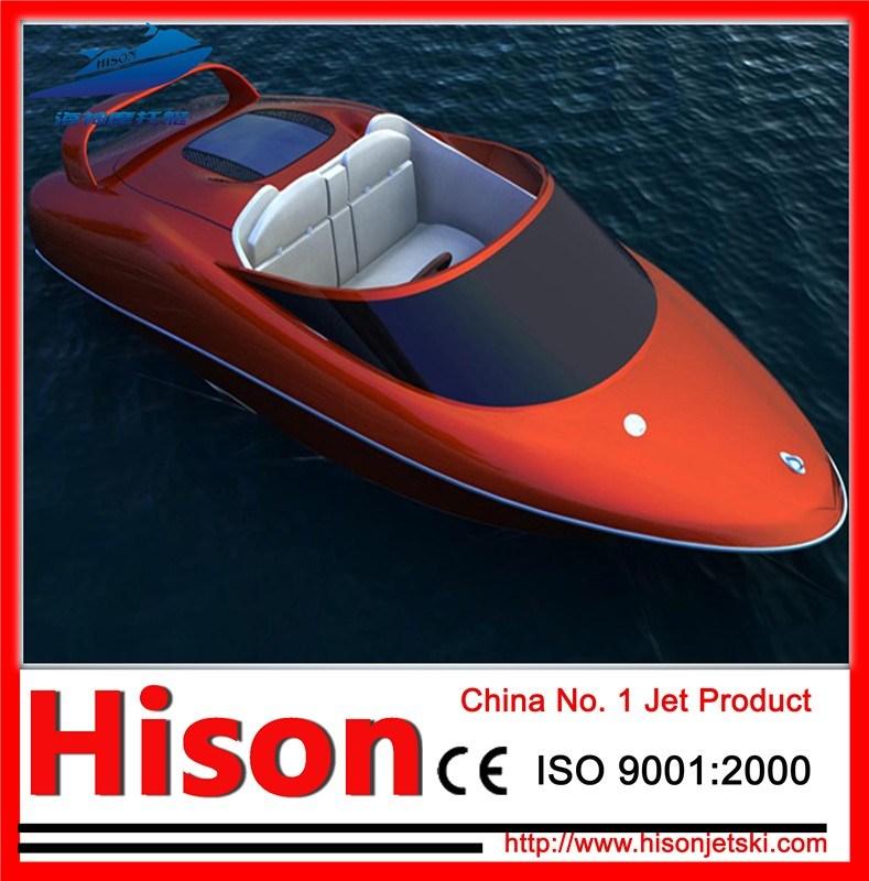 jet boat with 4 stroke suzuki