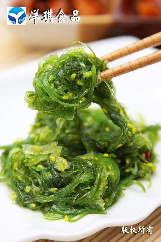 China Sesame Seaweed Salad - China Frozen Foods, Seasoned Seafood