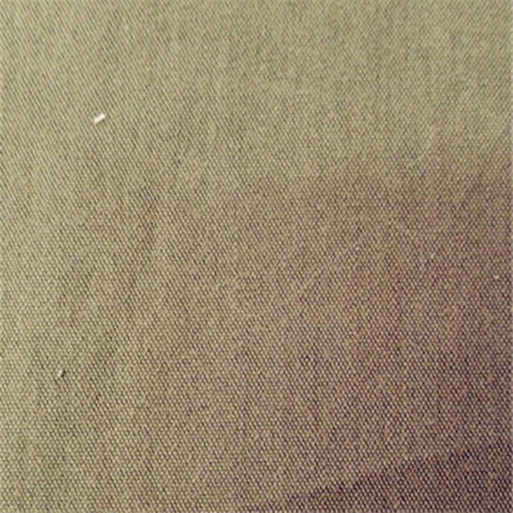 21s Waterproof Plain Cotton Nylon Fabric