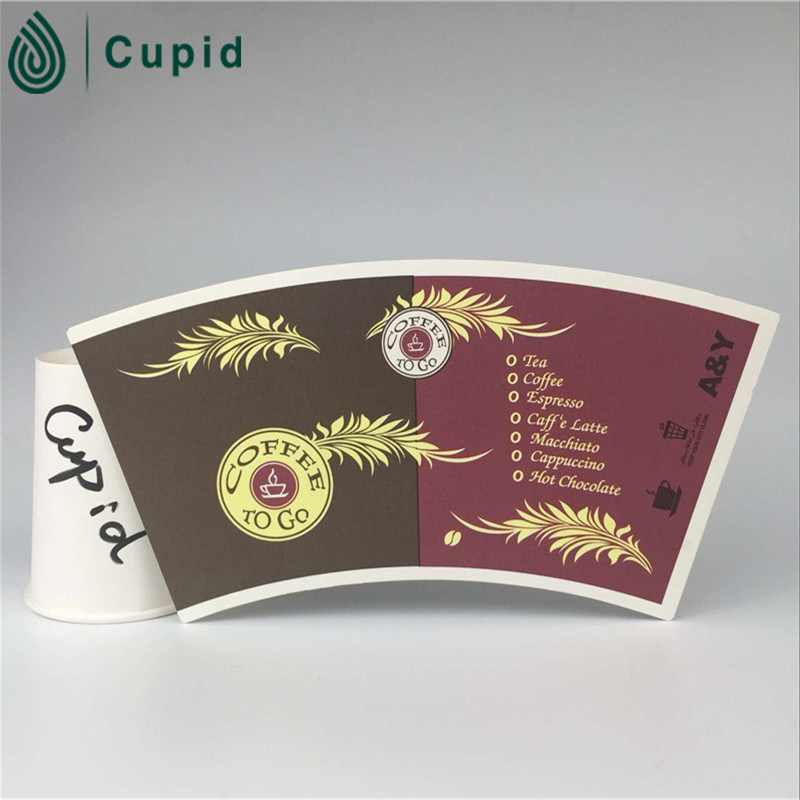 Hztl (BRC, FSC, ISO, FDA, SGS) Take Away Carton Paper Coffee Cup/7oz Single Wall Paper