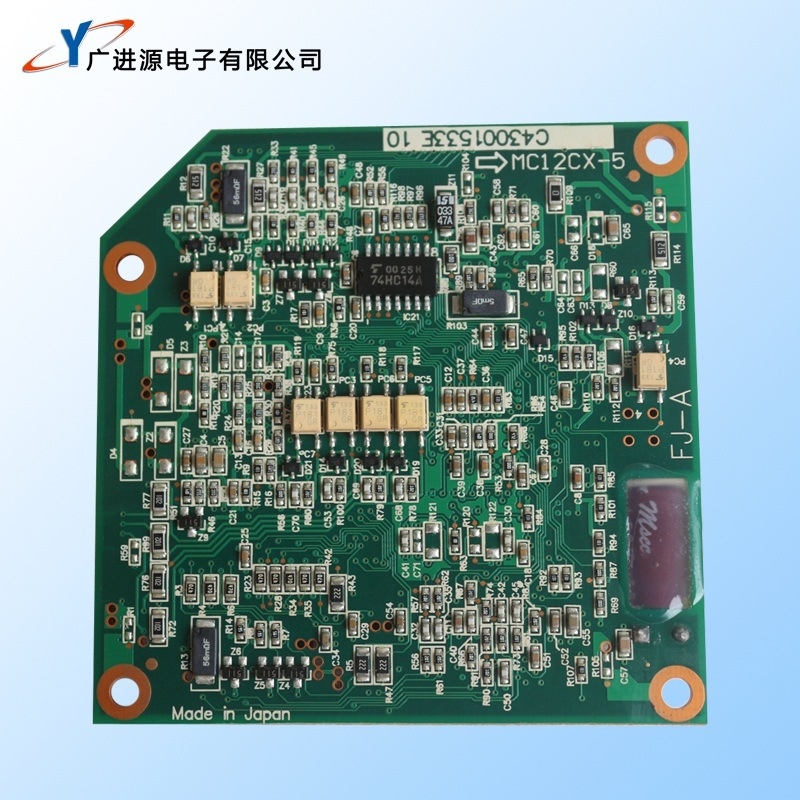 KME CM402 CM602 NPM PC Board W|Comp SMT Feeder Parts (N610032084AA)
