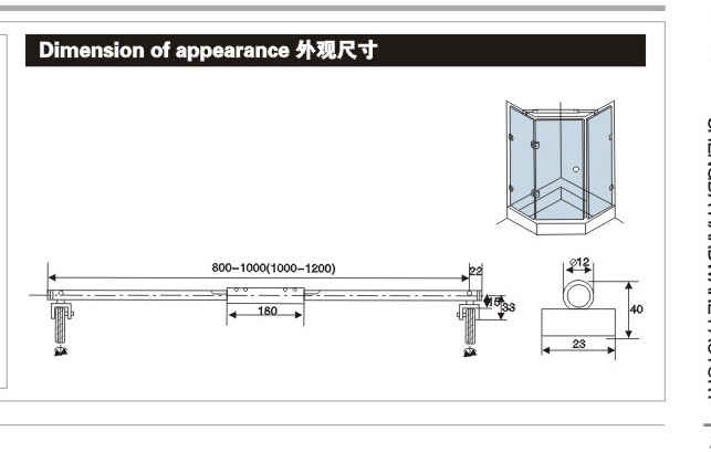B-03 Stainless Steel Bathroom Fitting