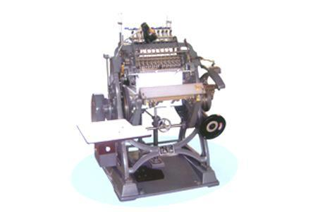 Heacy Duty Book Sewing Machine (WDSX-01A)