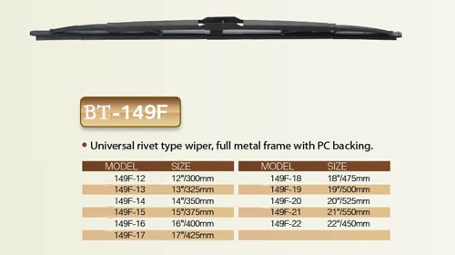 Higher Qaulity of Universal Wiper Blade